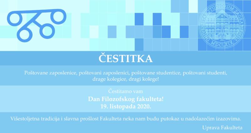 Čestitka - Dan Fakulteta