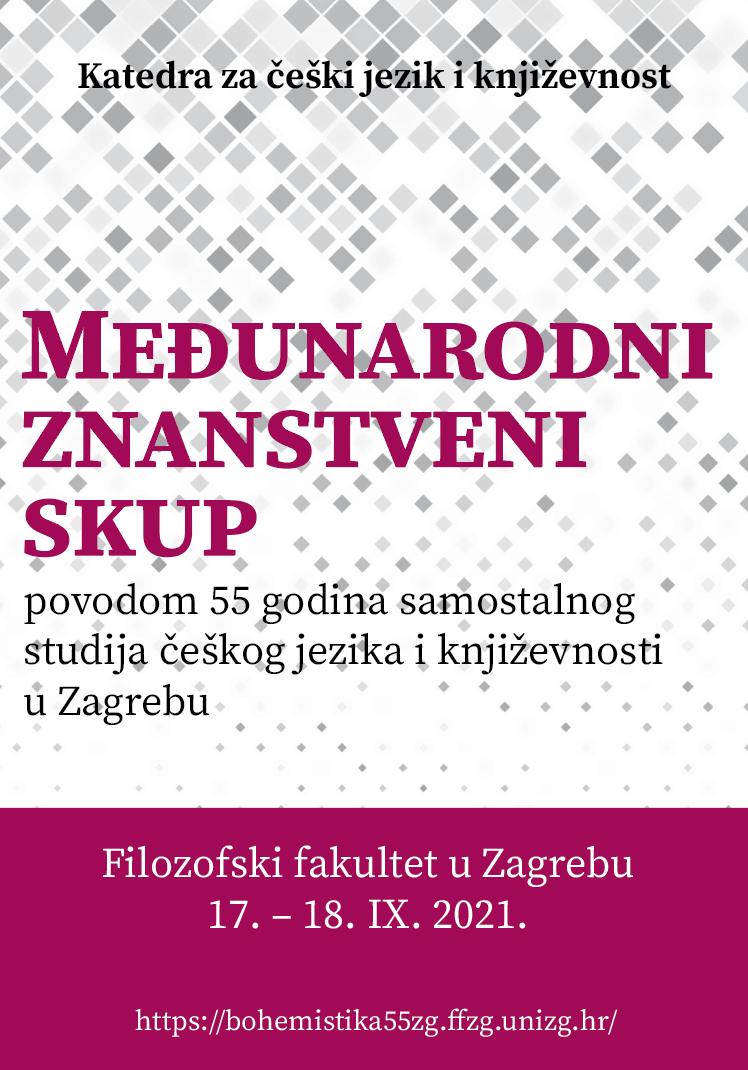 Međunarodni znanstveni skup povodom 55 godina samostalnog studija češkog jezika i književnosti