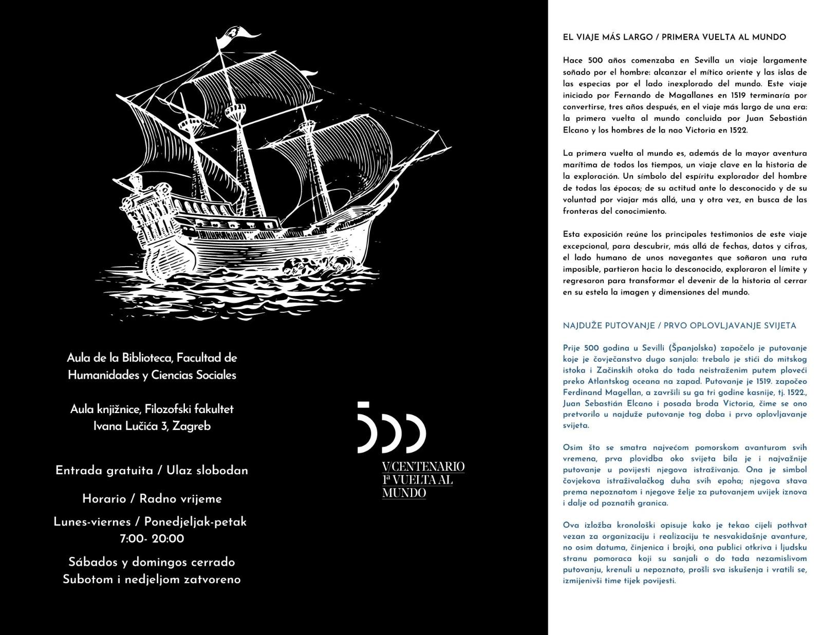 Izložba NAJDUŽE PUTOVANJE - prva plovidba oko svijeta